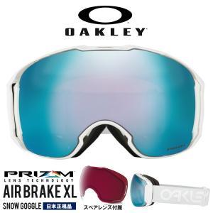 限定モデル スノーゴーグル OAKLEY オークリー エアブレイクXL スペアレンズ付属  PRIZM スノーボード スキー 日本正規品 oo7078-18 2018-2019冬新作 得割20|elephant