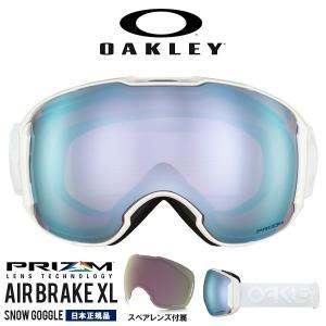 スノーゴーグル OAKLEY オークリー エアブレイクXL スペアレンズ付属 ミラー レンズ PRIZM スノーボード スキー 日本正規品 oo7078-23 2018-2019冬新作 得割20|elephant