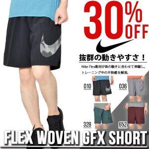 30%off ショートパンツ ナイキ NIKE メンズ フレックス ウーブン GFX ショート パンツ 短パン ハーフパンツ スポーツウェア ビッグロゴ 2018夏新作|elephant