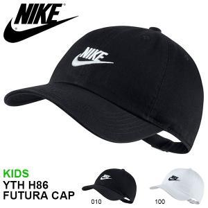 5d84f0d191caf キッズ キャップ ナイキ NIKE YTH H86 フューチュラ キャップ 帽子 CAP ジュニア 子供 男の子 女の子 ロゴ 熱中症対策 日射病予防  AJ3651 得割20