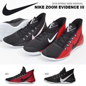 得割40 バスケットボールシューズ ナイキ NIKE メンズ ズーム エビデンス III バッシュ バスケットボール シューズ 靴 スニーカー AJ5904 2019春新作 送料無料