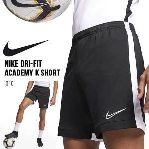 ショートパンツ ナイキ NIKE メンズ DRI-FIT アカデミー K ショート パンツ 短パン プラクティスパンツ スポーツウェア サッカー フットサル AJ9995 得割20|elephant