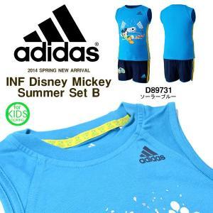上下セット ノースリーブ ハーフパンツ アディダス adidas Disney Mickey ディズニー ミッキーマウス キッズ 子供 男の子 ウェア 得割50|elephant