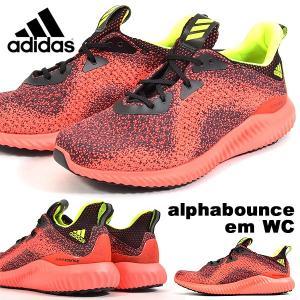 現品限り 得割40 ランニングシューズ アディダス adidas alphabounce em WC メンズ ジョギング シューズ 靴 スニーカー 送料無料 B27814|elephant