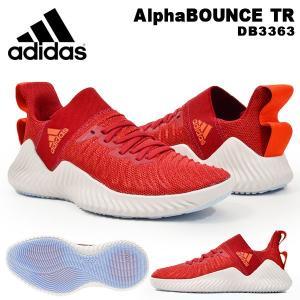 スニーカー アディダス adidas メンズ AlphaBOUNCE TR アルファバウンス ローカット シューズ 靴 2019秋新作 得割10 DB3363 送料無料|elephant