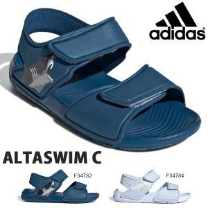 水陸両用 キッズ サンダル アディダス adidas ALTASWIM C ジュニア 子供 ビーチサンダル シューズ 子供靴 ベルクロ 海 プール 2019夏新色 得割23 F34782 F34784|elephant