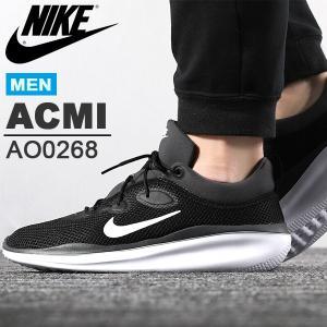 スニーカー ナイキ NIKE メンズ アクミィ ACMI シューズ 靴 AO0268 得割23 送料無料|elephant