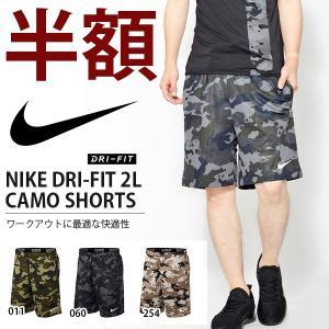 ショートパンツ ナイキ NIKE DRI-FIT 2L カモ ショート メンズ 短パン ハーフパンツ 迷彩柄 ランニング ジョギング トレーニング 2018秋新作 25%OFF AQ1145