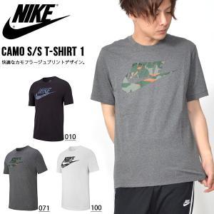 半袖 Tシャツ ナイキ NIKE メンズ カモ S/S/ Tシャツ 1 ロゴ ビッグロゴ プリント トレーニング スポーツウェア 迷彩 カモ柄 AR4996 2019春新作|elephant