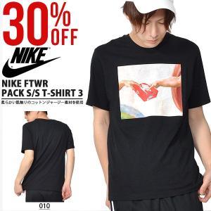 半袖 Tシャツ ナイキ NIKE メンズ FTWR パック S/S TEE シャツ 3 シューボックス グラフィック プリント トレーニング スポーツウェア AR5053 2019春新作 10%OFF|elephant