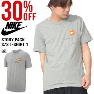 半袖 Tシャツ ナイキ NIKE メンズ ストーリー パック S/S TEE シャツ 1 胸ポケット付き ワンポイント ロゴ スポーツウェア SWOOSH AR5061 2019春新作 20%OFF elephant
