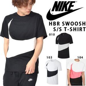 半袖 Tシャツ ナイキ NIKE メンズ HBR スウッシュ S/S TEE シャツ 1 ロゴ ビッグロゴ プリント トレーニング スポーツウェア AR5192 2019夏新作 elephant