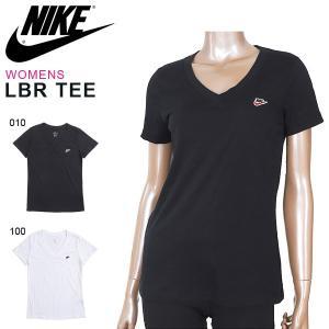 半袖 Tシャツ ナイキ NIKE レディース LBR TEE シャツ ロゴ ワンポイント Vネック コットン トレーニング スポーツウェア AR5370 2019夏新作 得割20|elephant