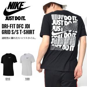 半袖 Tシャツ ナイキ NIKE メンズ DRI-FIT DFC JDI グリッド S/S TEE シャツ ロゴ ビッグロゴ プリント バックプリント スポーツウェア AR6032 2019春新作|elephant