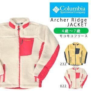 フリース アウトドアジャケット Columbia コロンビア キッズ ジュニア 子供 Archer Ridge Youth Jacket もこもこ アウター PY3012 2018秋冬新作 10%OFF|elephant