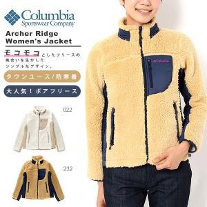 フリース アウトドアジャケット Columbia コロンビア レディース Archer Ridge Women's Jacket もこもこ アウター PL3060 2018秋冬新作 得割10|elephant