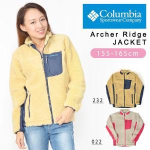 フリース アウトドアジャケット Columbia コロンビア レディース Archer Ridge Youth Jacket もこもこ アウター PY3012 2018秋冬新作 10%OFF|elephant