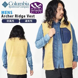 フリース アウトドアベスト Columbia コロンビア メンズ Archer Ridge Vest もこもこ アウター PM1424 2018秋冬新作 得割10|elephant
