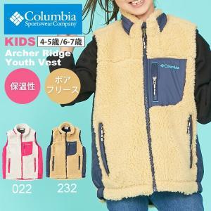 フリース アウトドアベスト Columbia コロンビア キッズ ジュニア 子供 Archer Ridge Youth Vest もこもこ アウター PY1001 2018秋冬新作 10%OFF|elephant