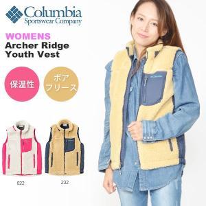 フリース アウトドアベスト Columbia コロンビア レディース Archer Ridge Youth Vest もこもこ アウター PY1001 2018秋冬新作 10%OFF|elephant