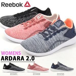 【最大22%還元】 スニーカー リーボック Reebok レディース アダラ 2.0 軽量 通勤 通学 シューズ 靴 婦人靴|elephant