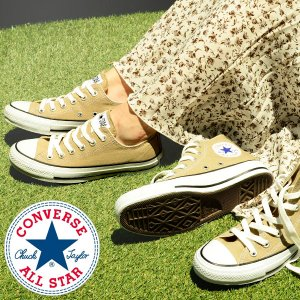 CONVERSE CANVAS ALL STAR COLORS OX HI コンバース キャンバス ...