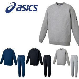 スウェット 上下セット アシックス asics スウェットシャツ パンツ メンズ 上下組 トレーナー バスケットボール バスケ トレーニング ウェア  得割20|elephant