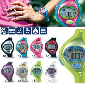 軽量だから女性の腕にもフィット ランニングウォッチ アシックス asics デジタル 時計 腕時計 ランニング ジョギング AR05 得割20 送料無料|elephant