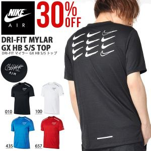 30%OFF 半袖 Tシャツ ナイキ NIKE メンズ DRI-FIT マイラー GX HB S/S トップ トレーニング ランニングシャツ ジョギング 2019春新作 AT7841