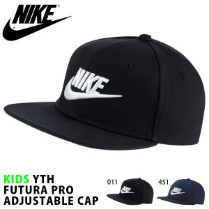 527a77efe31c4 キッズ キャップ ナイキ NIKE YTH フューチュラ プロ キャップ スナップバック 帽子 CAP ジュニア 子供 熱中症対策 2019秋新色  12%OFF AV8015