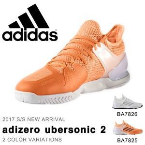 テニスシューズ アディダス adidas メンズ ウーバーソニック 2 オールコート用 テニス BA7825 BA7826 2017春夏新作 得割23 送料無料 elephant