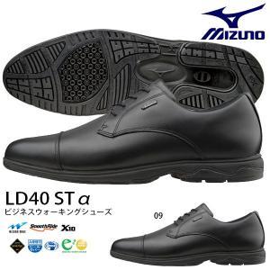 ビジネスウォーキングシューズ ミズノ MIZUNO メンズ LD40 STa 幅広 3E GORE-TEX ゴアテックス ビジネスシューズ スニーカー 靴 通勤 シューズ 得割20 送料無料|elephant