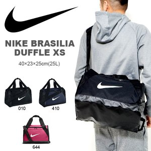 ダッフルバッグ ナイキ NIKE ブラジリア ダッフル XS 25L ボストンバッグ スポーツバッグ バッグ ショルダーバッグ 26%off BA5432