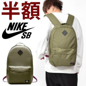 NIKE SB ICON BACKPACK ナイキ エスビー アイコン バックパック メンズ・レディ...