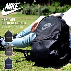 リュックサック ナイキ NIKE ヘリテージ ソリッド バックパック 26L リュック バッグ デイパック メンズ レディース ロゴ BA5749 20%OFF|elephant