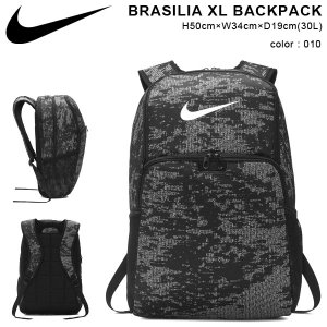 リュックサック ナイキ NIKE ブラジリア バックパック XLサイズ 30L リュック バッグ かばん デイパック スポーツバッグ 総柄 BA5960 2019秋新作 得割20|elephant