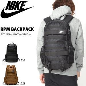 リュックサック ナイキ NIKE RPM バックパック リュック バッグ かばん デイパック メンズ レディース 通勤 通学 学校 2019春新作 送料無料 BA5971|elephant