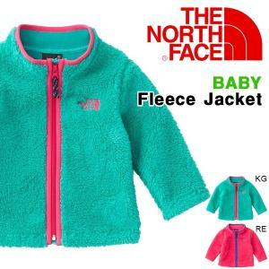 ベビー モコモコ フリース ジャケット THE NORTH FACE ザ・ノースフェイス Baby Fleece Jacket ベビー フリース ジャケット キッズ 子供 2018秋冬新色 nab71701|elephant