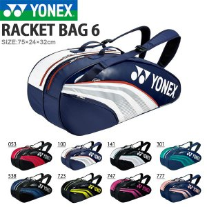 YONEX ヨネックス ラケットバッグ6 リュック付 テニス6本用  テニスラケットが最大6本収納可...