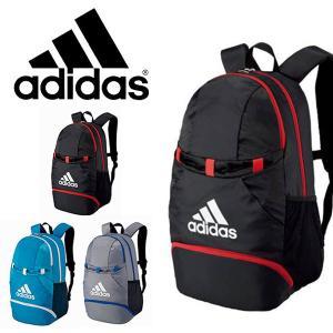 リュックサック アディダス adidas ボール用 デイパック 27L ボールバッグ バックパック サッカー フットサル バッグ リュック ADP28 得割23|elephant