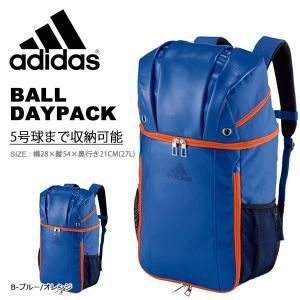 リュックサック アディダス adidas ボール用 デイパック 27L ボールバッグ バックパック サッカー フットサル バッグ リュック ADP26 得割23|elephant