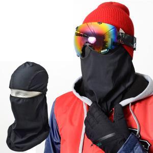 ゆうパケット対応可能! バラクラバ スノーボード BALACLAVA フェイスマスク SNOW BOARD 裏起毛 防寒 目だし帽 メンズ レディース スノボ スキー|elephant