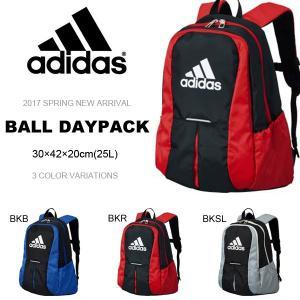 リュックサック アディダス adidas ボール用 デイパック 25L ボールバッグ バックパック サッカー フットサル 得割23|elephant