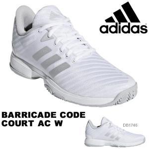 テニスシューズ アディダス adidas レディース BARRICADE CODE COURT AC W バリケード オールコート用 テニス シューズ 靴 得割25 送料無料 DB1746 elephant