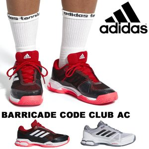 テニスシューズ アディダス adidas メンズ レディース BARRICADE CODE CLUB OC バリケード オールコート用 靴 2018秋冬新作 得割25 送料無料 AH2086 CM7782 elephant