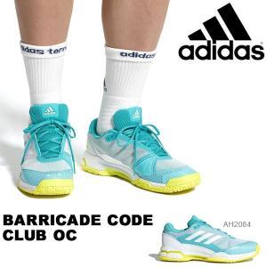 テニスシューズ アディダス adidas メンズ レディース BARRICADE CODE CLUB OC バリケード オムニコート用 靴 2018秋冬新作 得割25 送料無料 AH2084 elephant