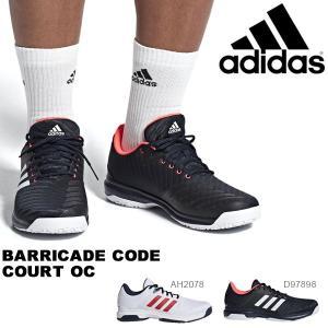 テニスシューズ アディダス adidas メンズ レディース BARRICADE CODE COURT OC バリケード オムニコート用 靴 2018秋冬新作 得割25 送料無料 AH2078 D97898 elephant