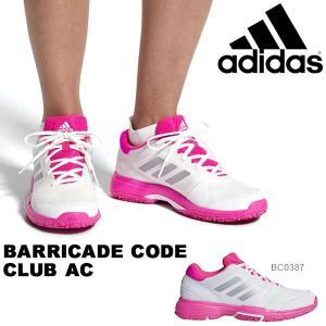 テニスシューズ アディダス adidas レディース BARRICADE CLUB W OC バリケード オムニコート用 靴 2018秋冬新作 得割25 送料無料 BC0387 elephant
