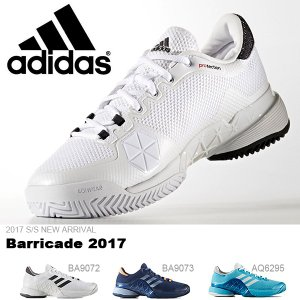 テニスシューズ アディダス adidas メンズ Barricade バリケード 2017 オールコート用 テニス シューズ 靴 2017春夏新作 得割23 送料無料 elephant