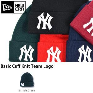 現品限り ゆうパケット対応可能!ニット帽 NEW ERA ニューエラ メンズ レディース Basic Cuff Knit Team Logo ロゴ ビーニー 帽子  スノボ スノーボード 得割30|elephant